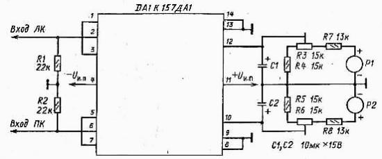 Примеры включения К157ДА1