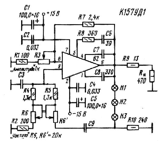 генератора низкой частоты