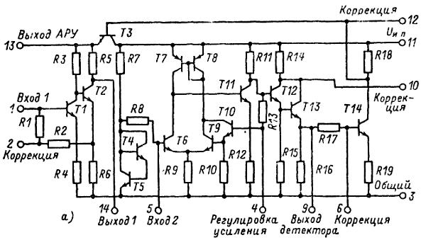 К157ХА2 - усилитель