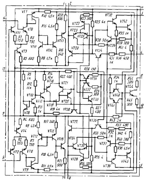 Принципиальная схема К157ХП1