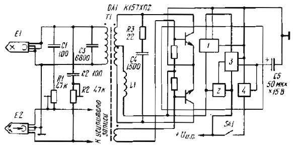Функциональная схема ИС К157ХП2, совмещенная с типовой схемой включе ния,приведена на рис. 15.