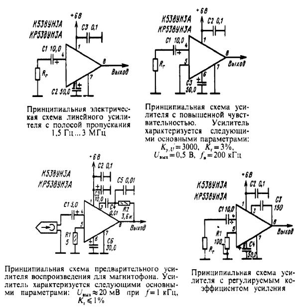 Схемы включения 538УН3
