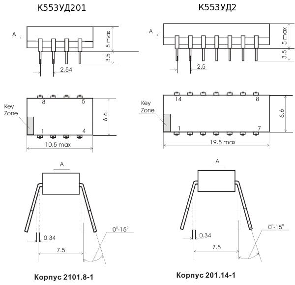 К553УД2 - операционный