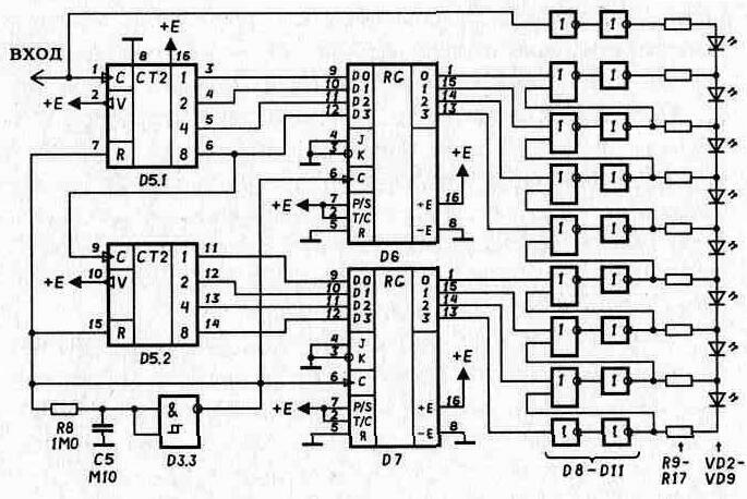 Принципиальная электрическая схема логарифмического индикатора. автором самостоятельно, она не претендует.