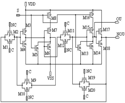 Электрическая схема статического двухтактного D-триггера с асинхронным входом установки Set.