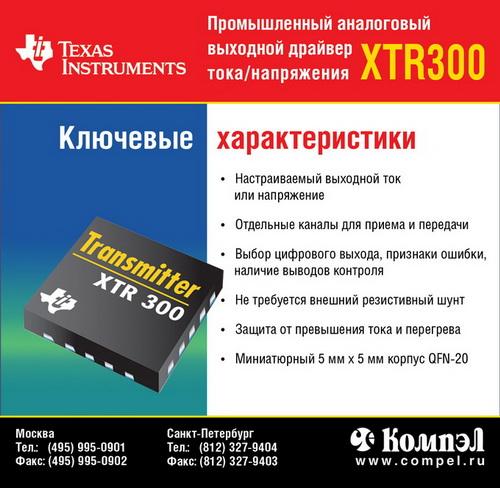 """,""www.chipinfo.ru"