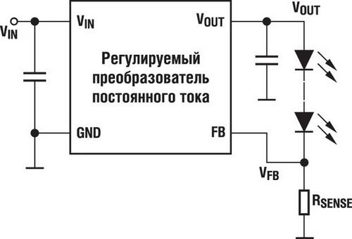 dc-dc преобразователь для светодиодов - Практическая схемотехника.