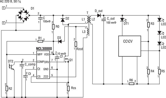 Рис. 1. Источник питания для линейки светодиодов на NCL30000.  В этой схеме помимо выполнения функции ККМ...