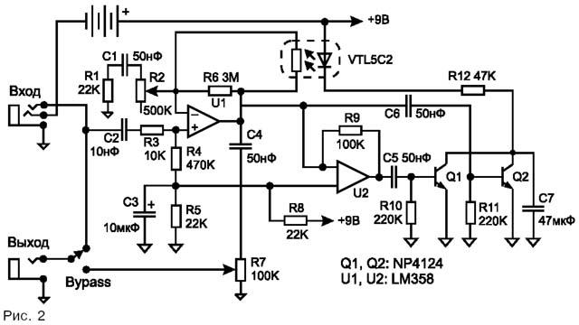 Предварительний усилитель для электрогитары акустической с новым на усилитель предлагаю схему проверенную.