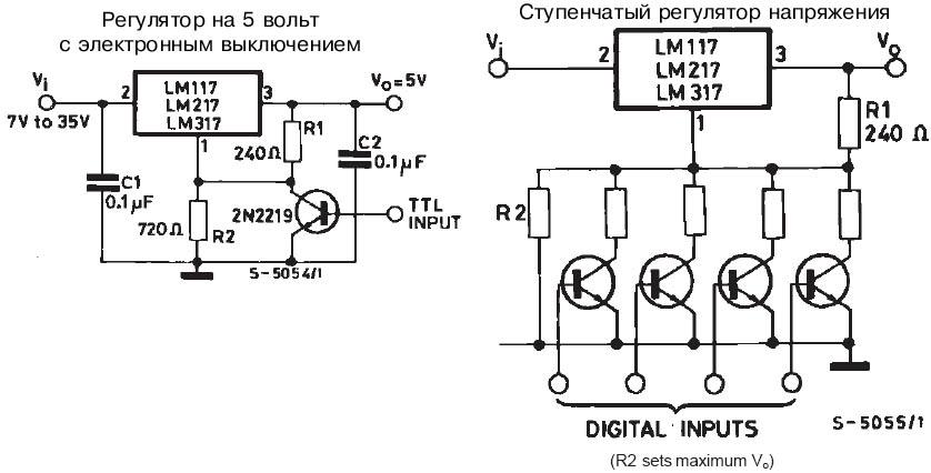 Регулятор для зарядного устройства на 12 вольт и регулятор на 6 вольт с ограничителем тока.  Регулятор на 5 вольт с...