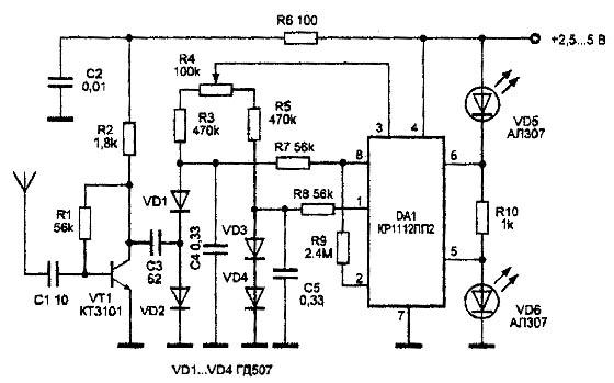 Малогабаритный детектор поля с
